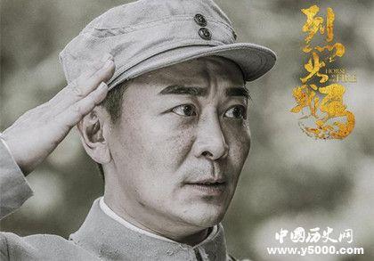 电视剧烈火战马人物剧情故事介绍播出时间演员阵容介绍