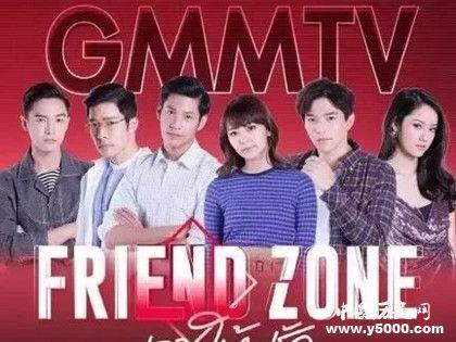 泰劇推薦《朋友圈/朋友界限》劇情介紹朋友圈主演是誰