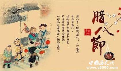 老北京是怎么过腊八节的老北京腊八节有哪些习俗