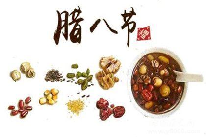 陕西关中是怎么过腊八节的陕西关中腊八节有哪些习俗