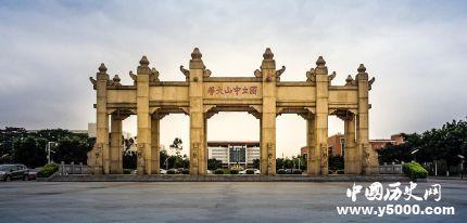 中大工地发现汉墓中山大学都发现过多少汉墓?