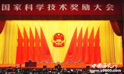 劉永坦錢七虎獲得2018年度國家最高科學技術獎歷史得主簡介