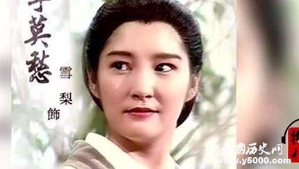 徐克版李莫愁由谁扮演李莫愁的扮演者都有哪些?