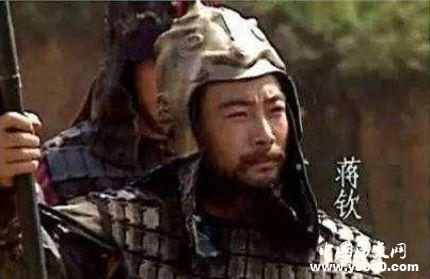 三国人物蒋钦生平简介蒋钦的故事蒋钦是怎么死的?