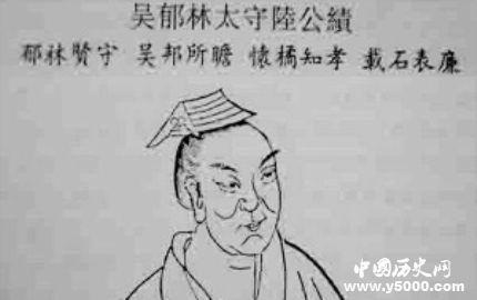 三国人物陆绩生平简介陆绩的故事陆绩是怎么死的?