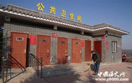 河南厕所革命进展情况厕所革命发展背景历史意义简介