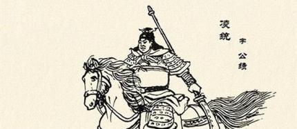 三国人物凌统生平简介凌统的故事凌统是怎么死的?