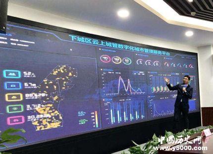 杭州首个云上城管试点运行云商城管是什么?
