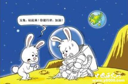 玉兔二号成功唤醒玉兔二号的目标任务是什么?