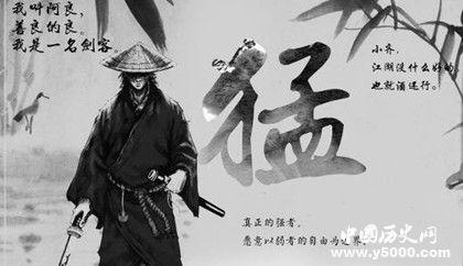 《剑来》作者是谁小说内容介绍剑来强者排行榜谁最厉害