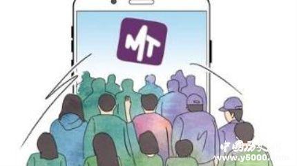 王思聪评社交软件三大新社交软件功能简介