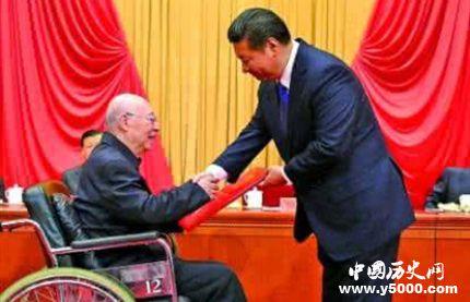 中国氢弹之父于敏去世于敏生平资料简介