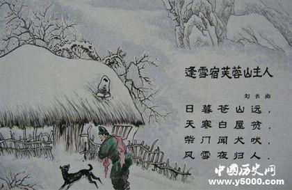 描写冬天雪的古诗词有哪些