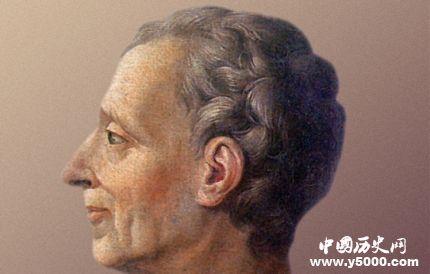 孟德斯鸠简介孟德斯鸠的思想主张孟德斯鸠的名言有哪些?