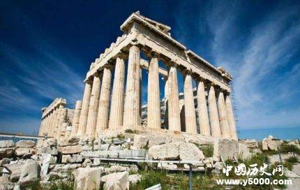雅典民主政治发展历程简介雅典民主政治有什么特点?