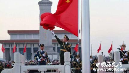 2019春節北京升國旗時間表詳情介紹