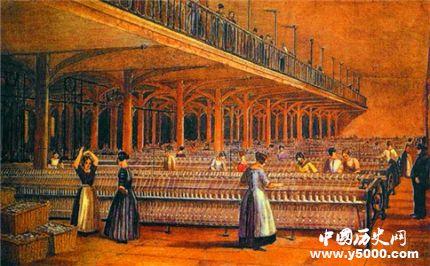 第一次工业革命经过简介第一次工业革命的影响是什么?