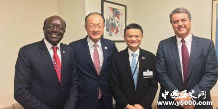 马云联合国上班马云在联合国的职务是什么?