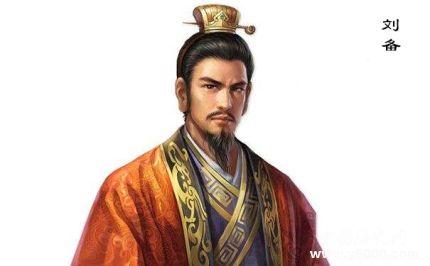 刘邦和刘备的比较刘邦和刘备究竟谁更厉害?