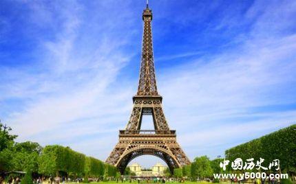 埃菲尔铁塔的寓意埃菲尔铁塔象征着什么?