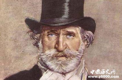 威尔第生平故事简介威尔第的作品有哪些?
