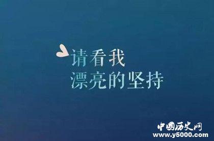 唐僧说我要走出苏轼圈是什么梗怎么来的苏轼圈有哪些深意