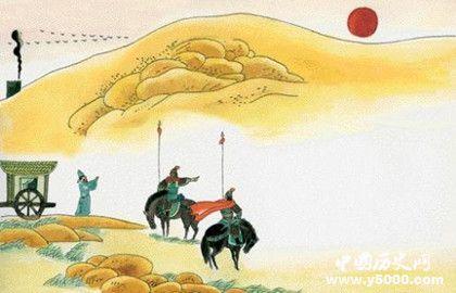王维《使至塞上》诗歌赏析澳门新永利平台官网翻译创作背景是什么