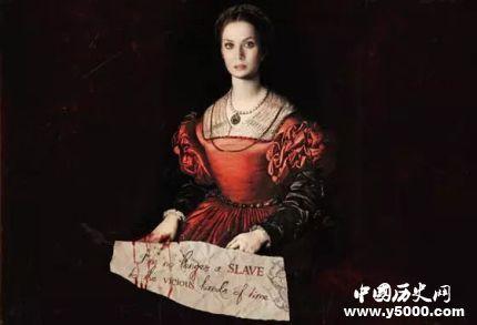 血腥玛丽的传说血腥玛丽女王究竟指的是谁?
