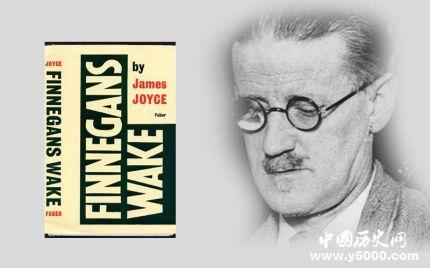 詹姆斯·乔伊斯个人生活简介詹姆斯·乔伊斯的作品有哪些?