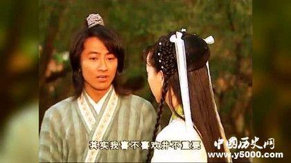 故剑情深什么意思刘病已许平君故剑情深的典故