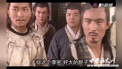 徐茂公简介徐茂公生平故事成就和结局