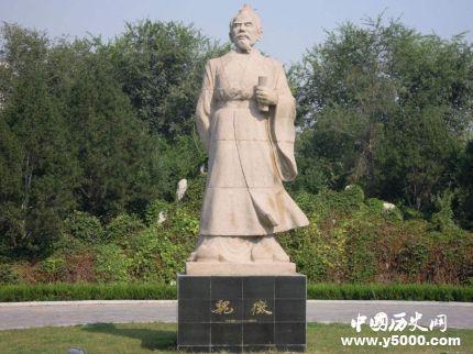 魏征生平简介魏征的故事魏征是个怎样的人?