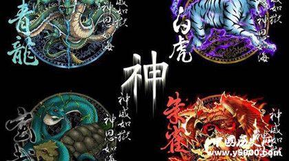 古代四大神兽是哪四个四大神兽怎么来的
