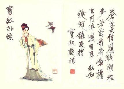 红楼梦金陵十二钗都有谁金陵十二钗图册判词内容说明