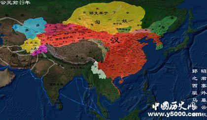 西汉古墓挖出仙药西汉的历史有多久了