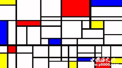 蒙德里安作品賞析 蒙德里安紅黃藍的含義是什么