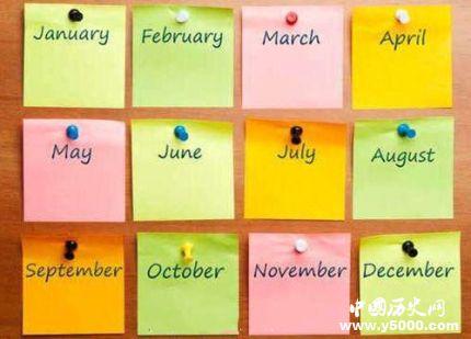英语一到十二月的来历英语12个月份的来历故事