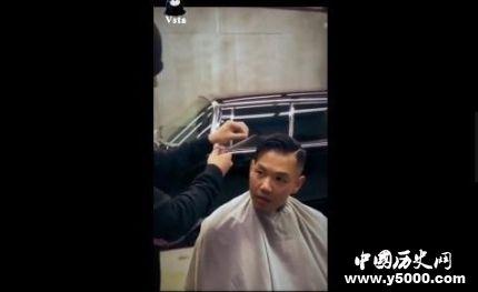 发型师周杰伦上线周杰伦理发水平怎么样?