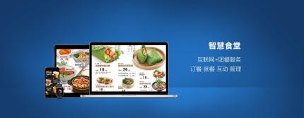 高校食堂外卖app走红高校食堂外卖配送模式是怎样的?