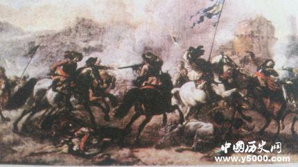 三十年战争起因过程简介三十年战争谁赢了?