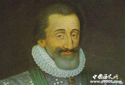 亨利四世生平故事简介澳门新永利平台评价亨利四世?