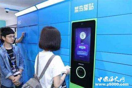 菜鸟驿站刷脸取件人脸识别技术原理是什么?