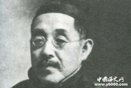 南开大学创始人严范孙生平简介严范孙成就贡献有哪些?
