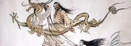 孔甲生平故事简介孔甲养龙是养的什么动物?