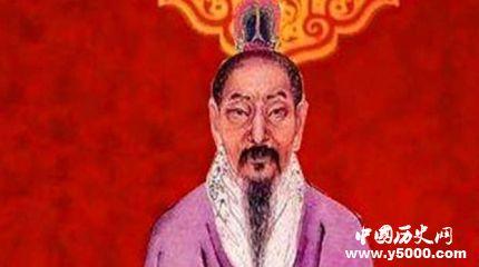 关龙逄生平传说简介关龙逄墓在哪里?