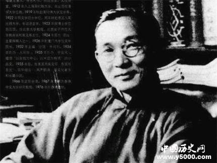 林语堂生平经历简介林语堂作品有哪些?
