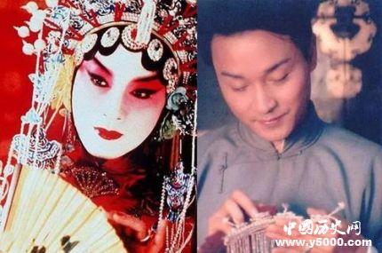 张国荣逝世16周年张国荣经典荧幕形象有哪些?