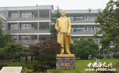杨贤江生平经历 杨贤江取得哪些成就?