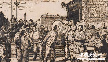 刘志丹生平经历 怎样评价刘志丹?