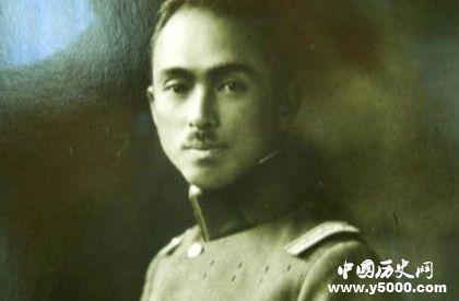 南京大屠杀元凶鸠彦亲王生平 鸠彦亲王为什么能逃脱审判?
